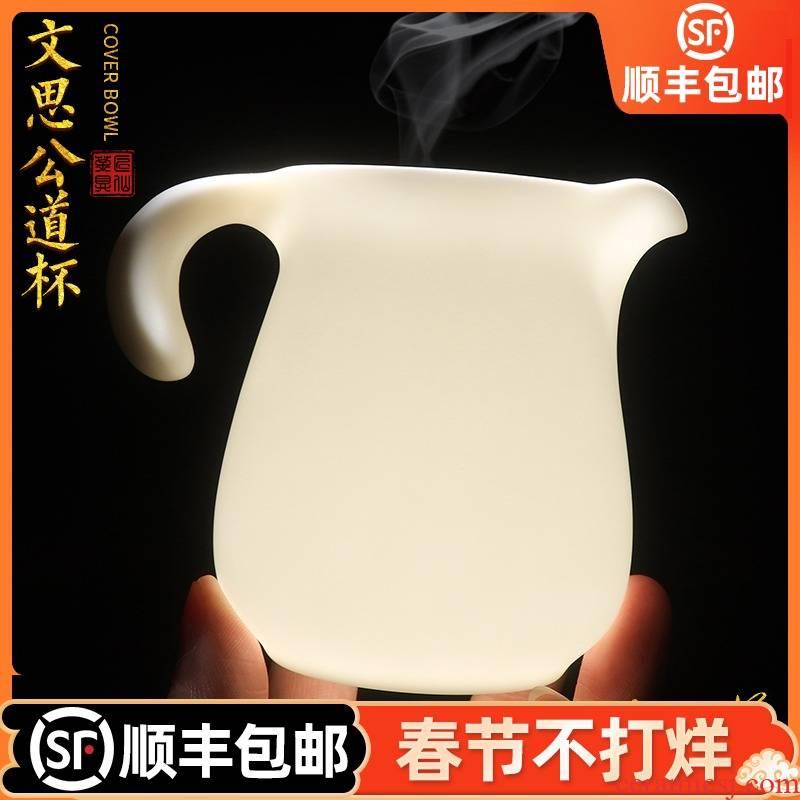 Artisan fair fairy dehua white porcelain cup checking ceramic household sea kung fu tea tea cup and a cup of tea ware points