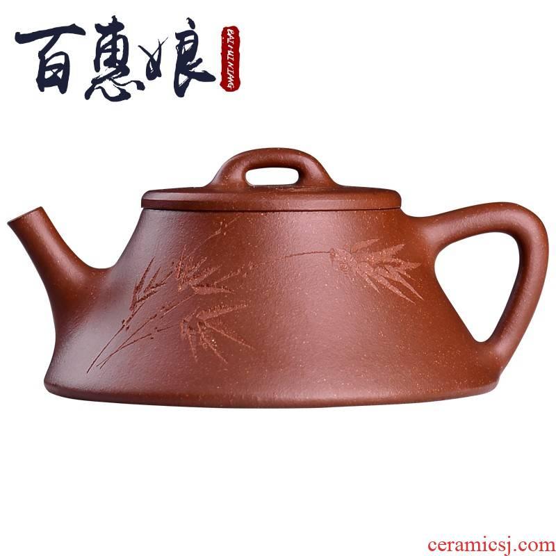 (niang yixing it manual home tea teapot tea cool kung fu tea set undressed ore down slope mud