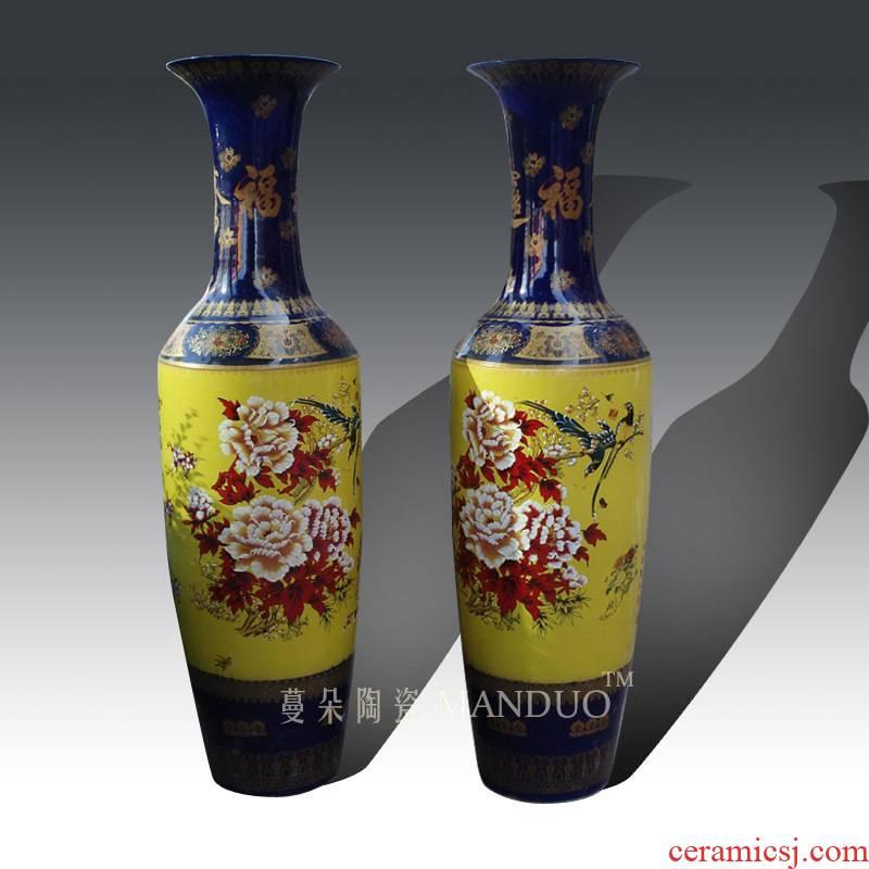 Large vases, jingdezhen high - grade powder enamel vase vase company opening taking gifts