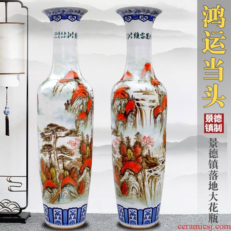 Jingdezhen ceramic hand - made luck of large vases, the sitting room the hotel lobby decorations opening gifts