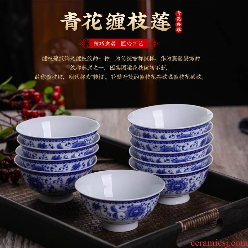 Chinese ceramics jingdezhen blue and white porcelain glaze lottery bound lotus flower ipads bowls household hot suit 10