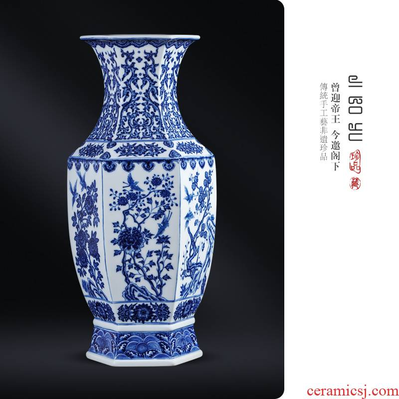 Blue and white vase imitation the qing qianlong hand - made maintain study Chinese jingdezhen ceramics, the sitting room porch decorate furnishing articles