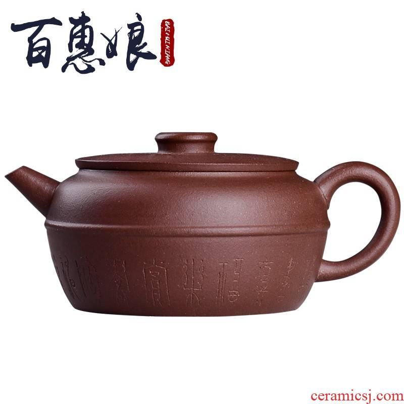 Yixing are it by hand (niang undressed ore purple clay teapot tea kungfu tea set of the big wheel bead
