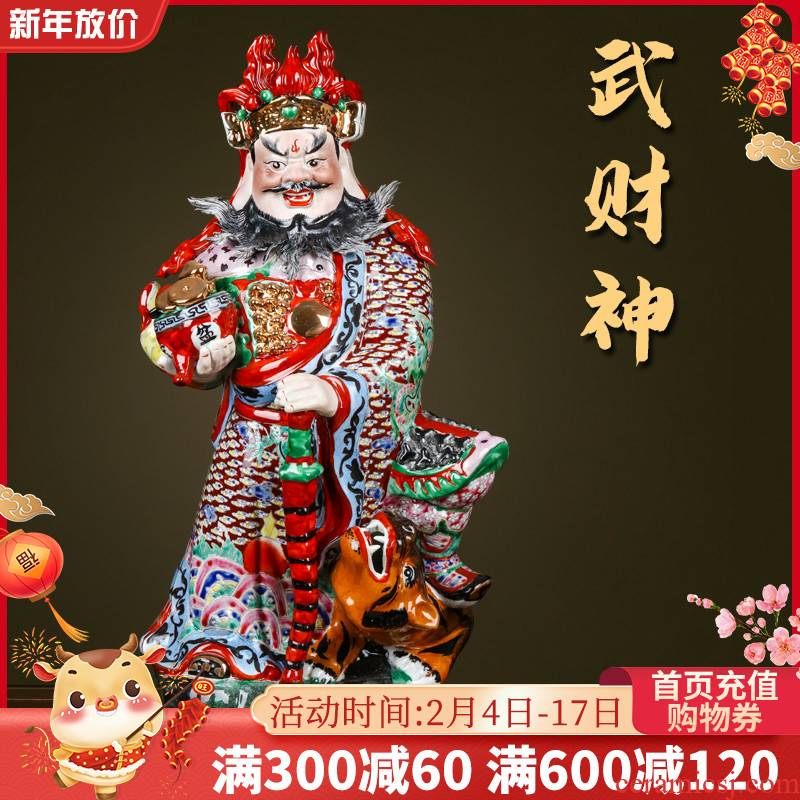 Jingdezhen ceramics wu god of wealth lucky furnishing articles and sitting room of Chinese style household decoration decoration creative craft gift