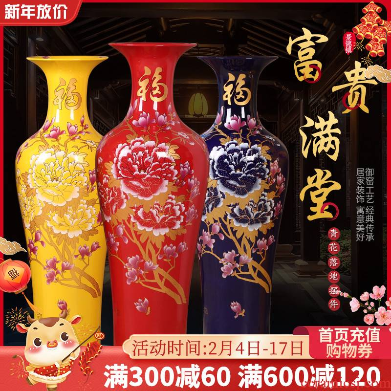 Jingdezhen ceramics vase of large sitting room of the new Chinese style household TV ark hotel opening gifts