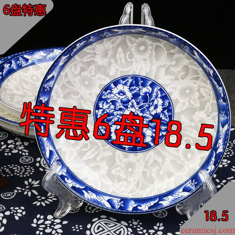Blue and white porcelain dish hui shi six domestic wholesale ceramic suit web celebrity FanPan creative dish dish, square plate 1