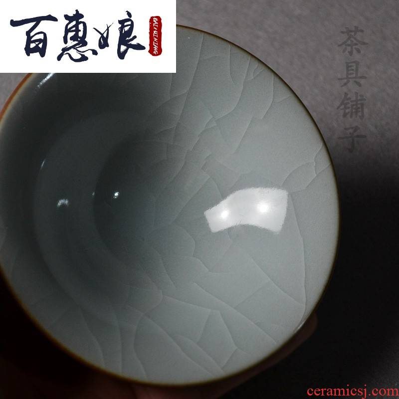 (niang jingdezhen famous manually open piece of shrimp, green developed foot lamp cup sample tea cup kung fu tea cups