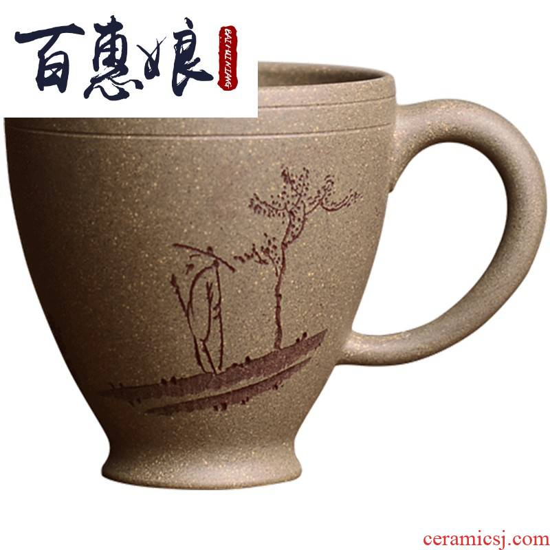 (niang yixing purple sand tea cups manually kung fu tea cup period of mud li bai handle cup master list