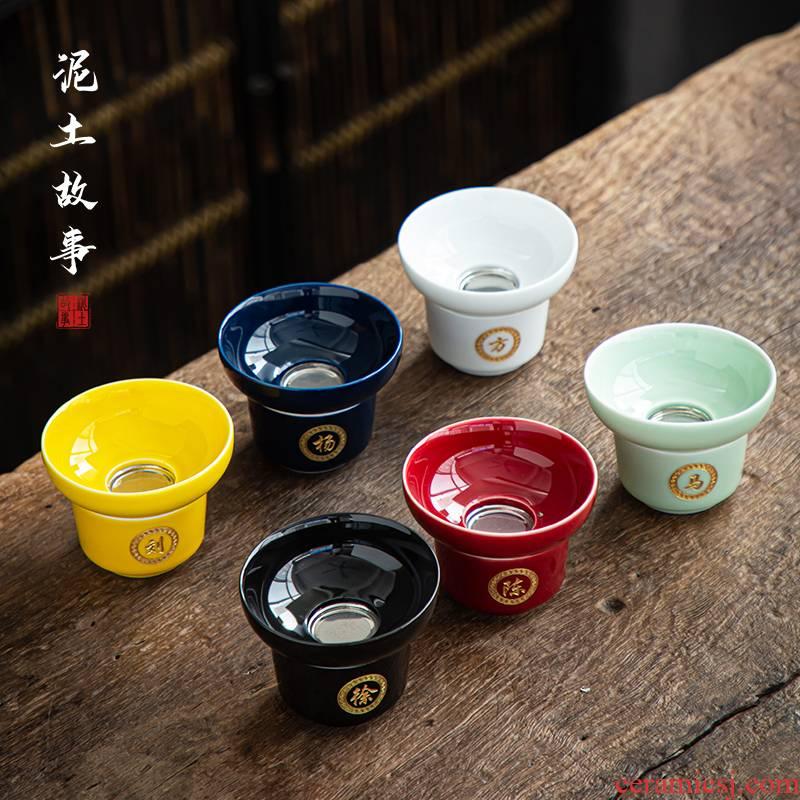 Paint) tea an artifact tea strainer filter creative ceramic tea tea every isolation tea tea accessories