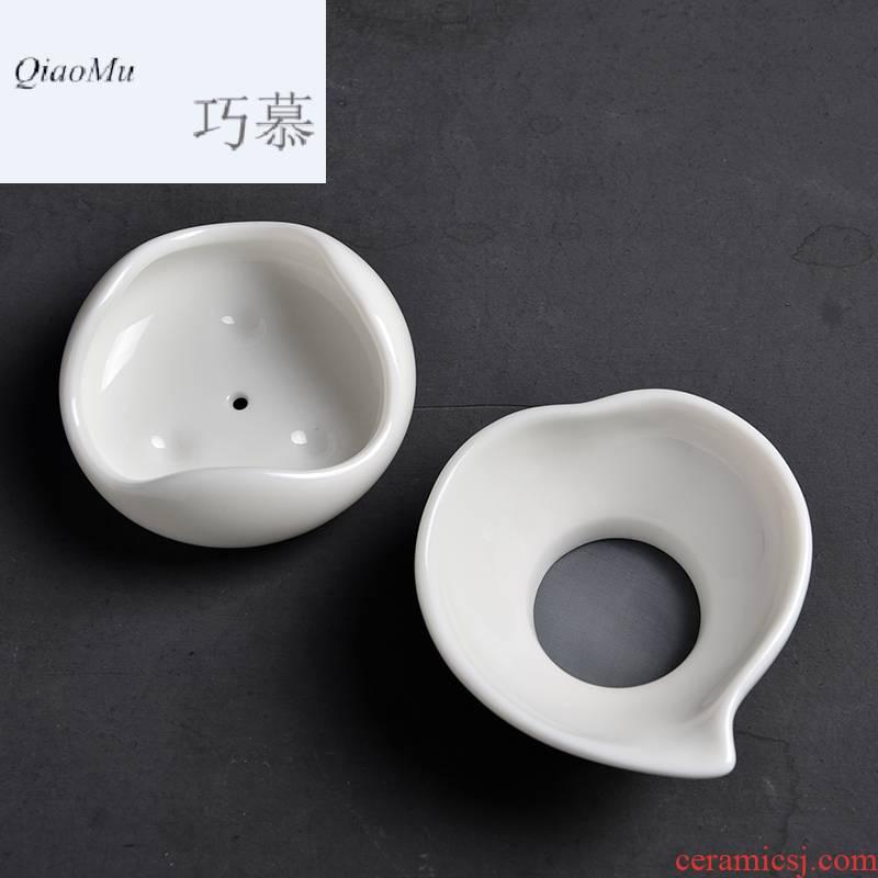 Qiao mu dehua white porcelain) kung fu tea accessories tea ware ceramic tea tea filter creative tea taking