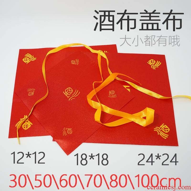 Wine red cloth cover cloth cover jars of special cloth sealing it FengTan ribbon headband it ceramic bottle