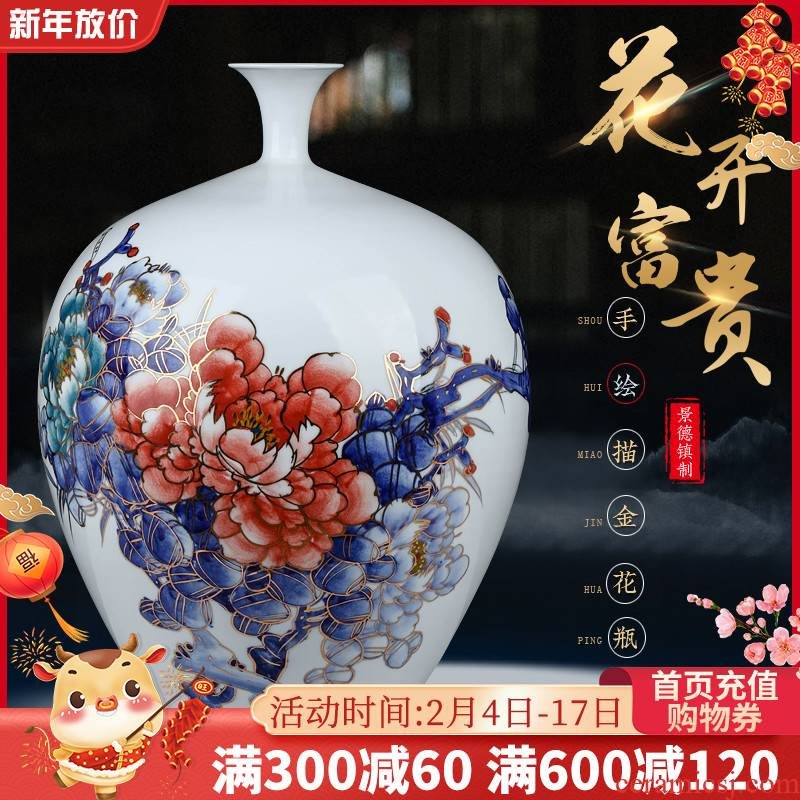 Jingdezhen ceramics by hand the see colour blue and white porcelain vase large new Chinese style living room TV ark, furnishing articles