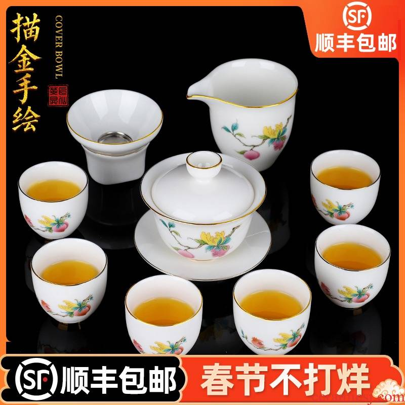 Artisan fairy paint hand - made white porcelain tea set home sitting room is a small set of high - grade tureen of a complete set of kung fu tea set