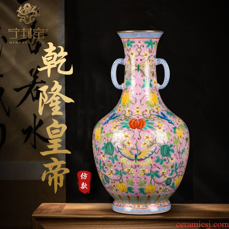 Better sealed up with jingdezhen ceramic vase furnishing articles sitting room new Chinese antique hand - made foundation have the butterfly tattoo