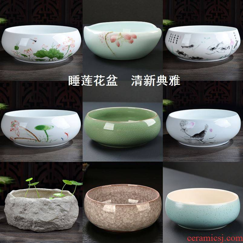 Goldfish bowl of household water lily nonporous rich tree flower POTS fine ceramic daffodils basin large Chinese wind grass cooper