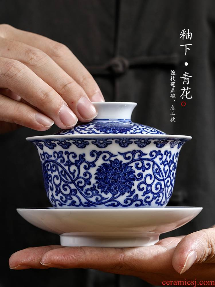 Blue and white tie up lotus flower only three tureen tea cups large - sized jingdezhen pure manual kung fu tea set hand - made tea bowl