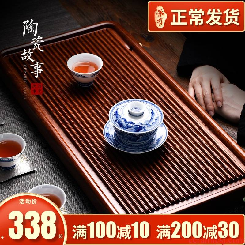 Ceramic story the whole piece of hua limu tea tray was solid wood home bakelite kung fu tea set drainage dry tea sets tea sea