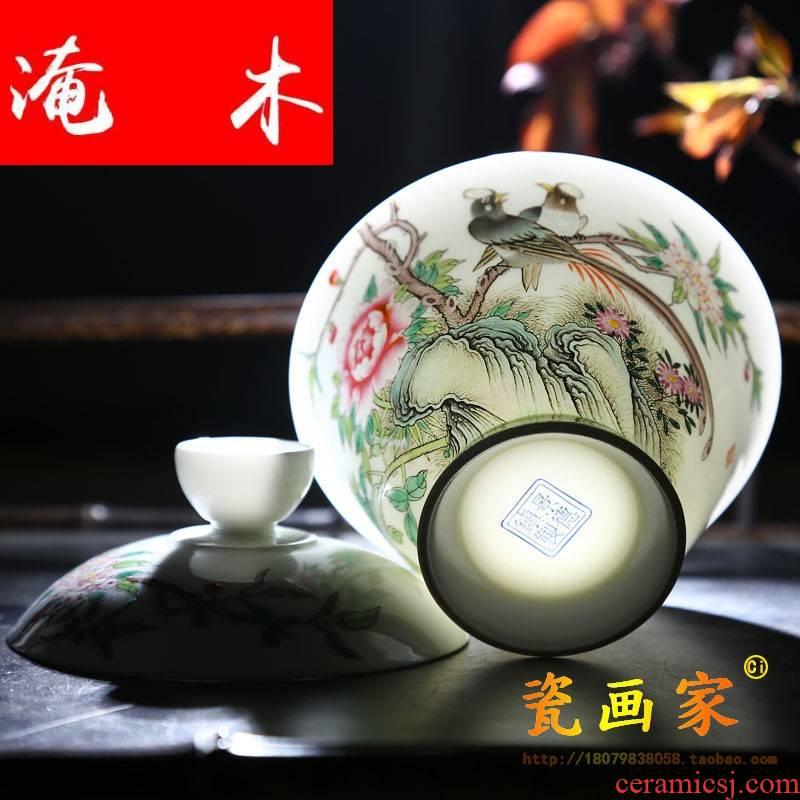 Submerged wood jingdezhen pure manual hand - made powder enamel enamel paint life of belt auspicious bird tureen kunfu tea