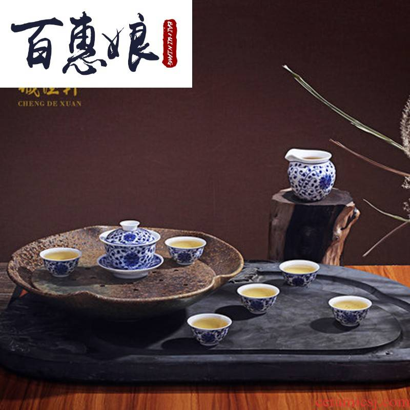 (niang kung fu tea set of jingdezhen blue and white porcelain products 8 head group branch lotus Y