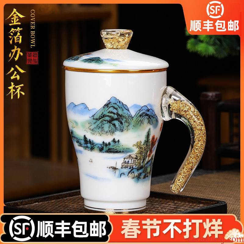 Artisan fairy gold white porcelain office cup hand - made glass creative household personal cup single cup with cover filter tea cup