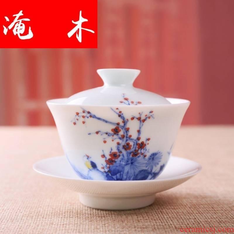 Submerged wood jingdezhen checking ceramic hand - made porcelain all three just tureen hand grasp kunfu tea pot of tea cup tea bowl