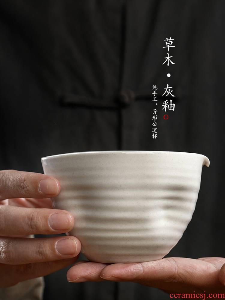 Pure manual points of tea ware jingdezhen ceramic plant ash fair keller kung fu tea set high temperature resistant individual tea accessories