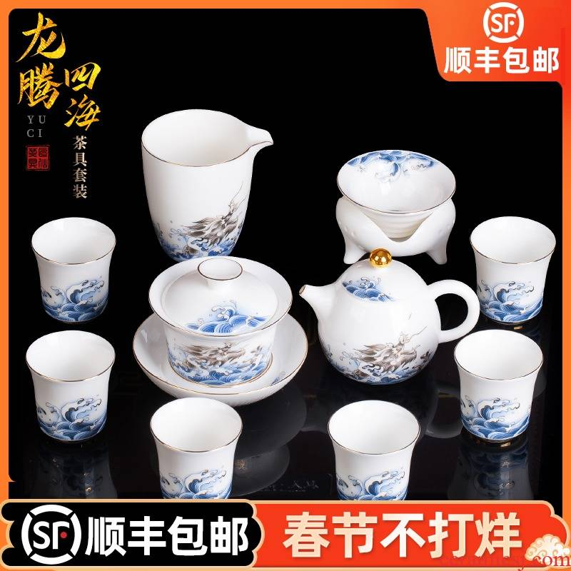 Artisan fairy kung fu tea set ceramic office contracted household lid bowl of a complete set of high - end gift boxes