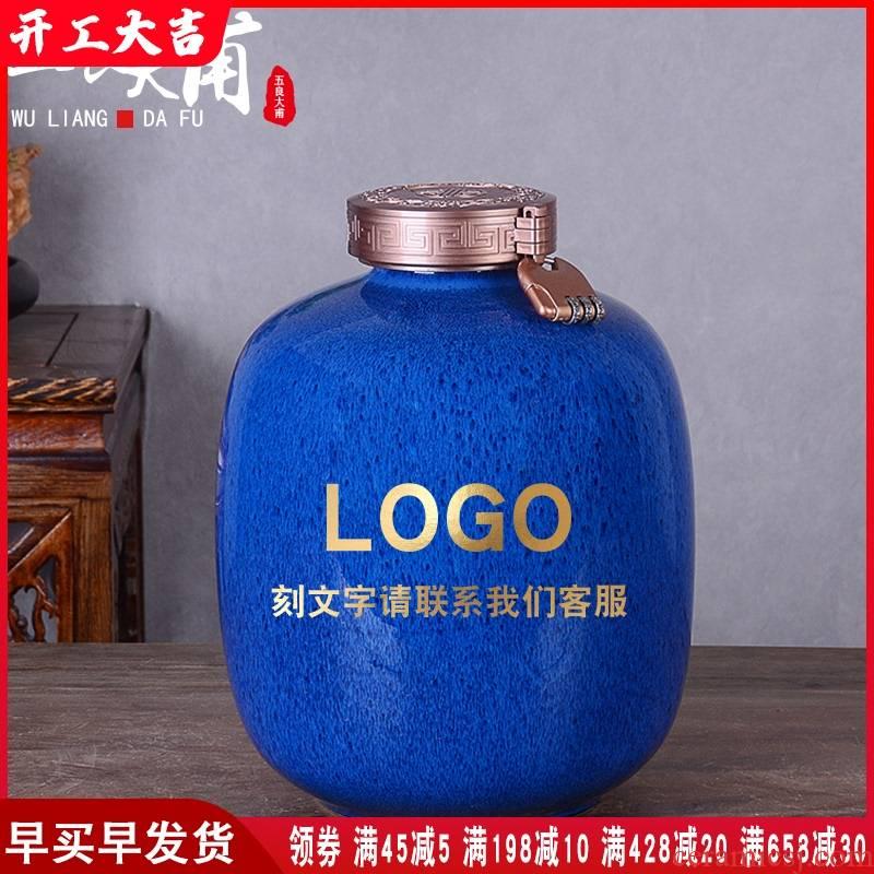 The Custom of jingdezhen ceramic bottle home 1 catty three catties 5 jins of 10 SanJiu archaize wind carry the empty jar hip flask