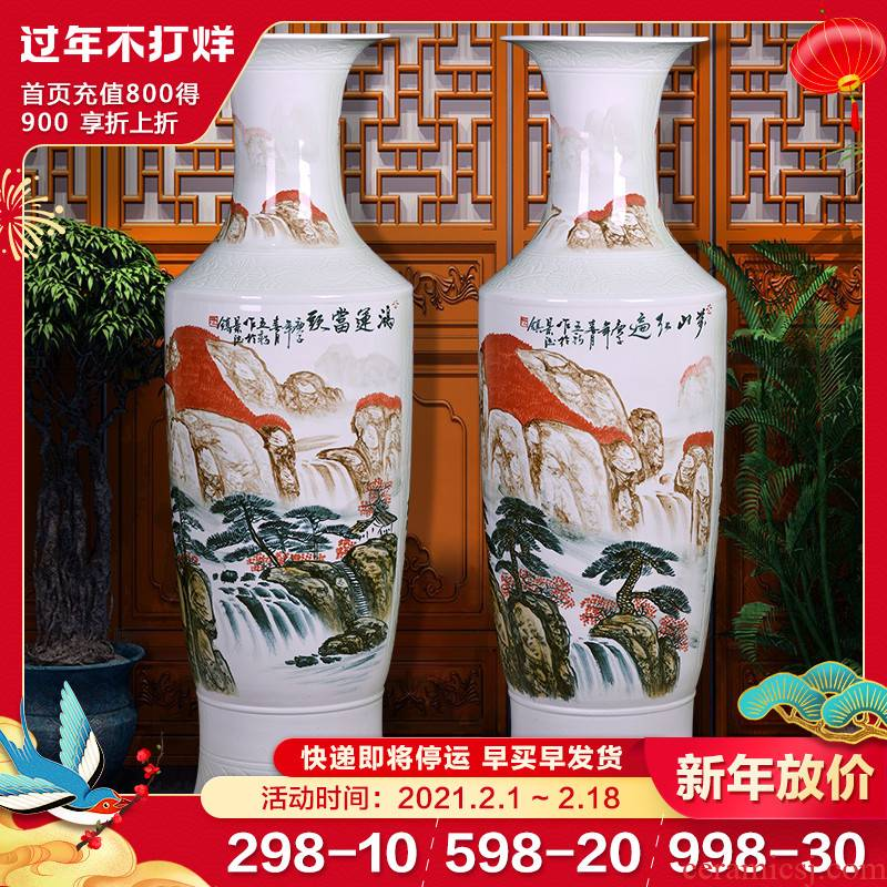 Heavy porcelain of jingdezhen hand - made scenery large sitting room ground vases, pottery and porcelain ornaments TV ark, furnishing articles
