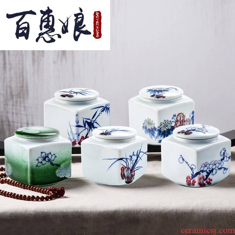 (niang jingdezhen blue and white youligong caddy fixings hand - made ceramic seal pot portable in tea, tea sets