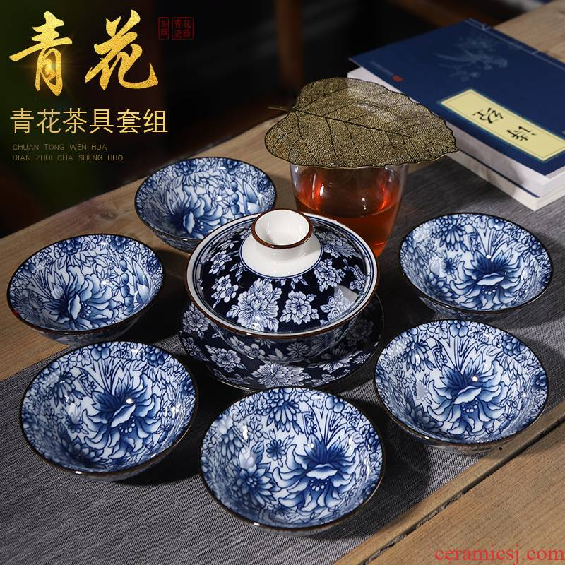 Hui shi blue tureen hat to large household receives a visitor three was a complete set of kung fu tea set blue and white porcelain tea bowl