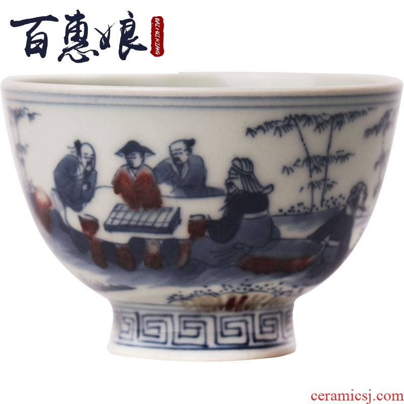 (niang jingdezhen blue and white bowl xinping maintain archaize sample tea cup firewood cup reward hidden cup kung fu master