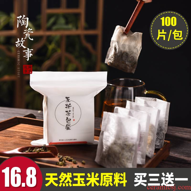 The Story of pottery and porcelain tea bag bag filtering the disposable plastic sauce fragrant tea bag tea bags gauze soup in traditional Chinese medicine