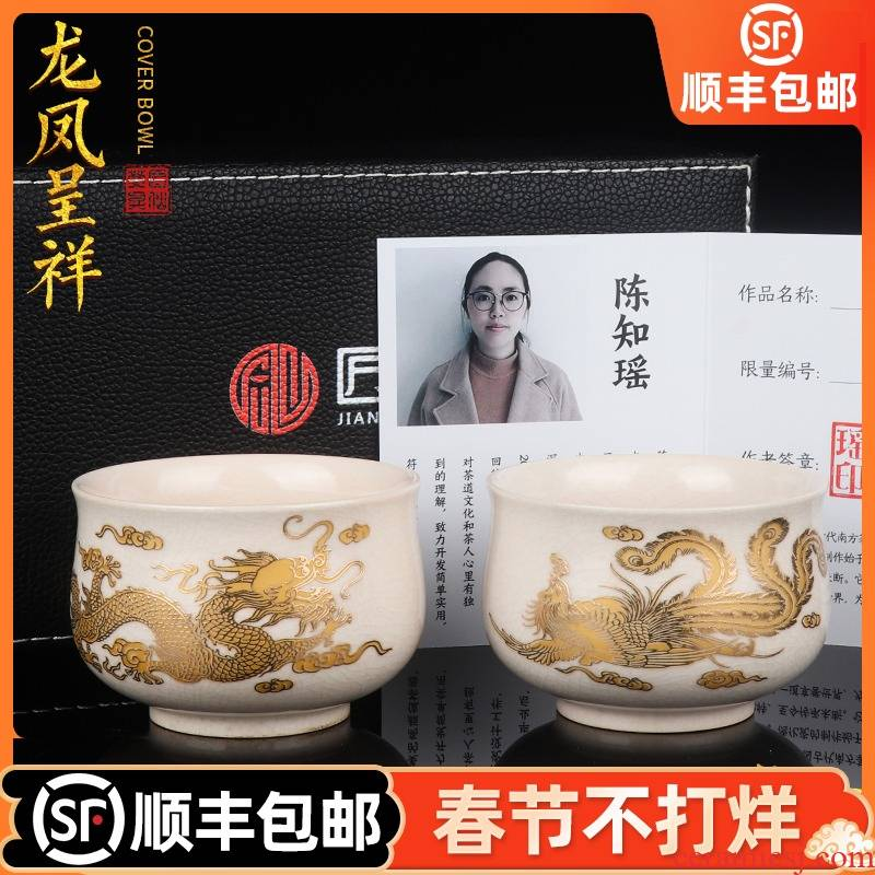Artisan fairy know yao Chen, master your up teacups hand - made ceramic cup sample tea cup for cup master cup single CPU kung fu