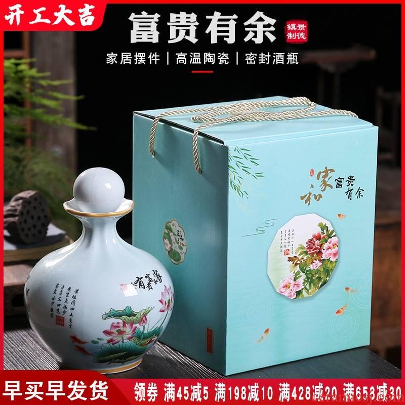 An empty bottle of jingdezhen ceramics with gift box home three catties 5 aged liquor jar archaize wind creative little hip