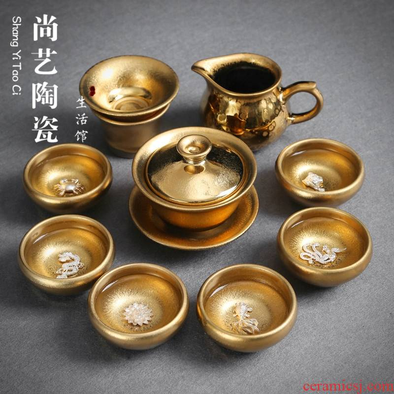 Building light tasted question light silver gilding kung fu tea set office suit gold oil droplets of a complete set of partridge spot iron ceramic cups