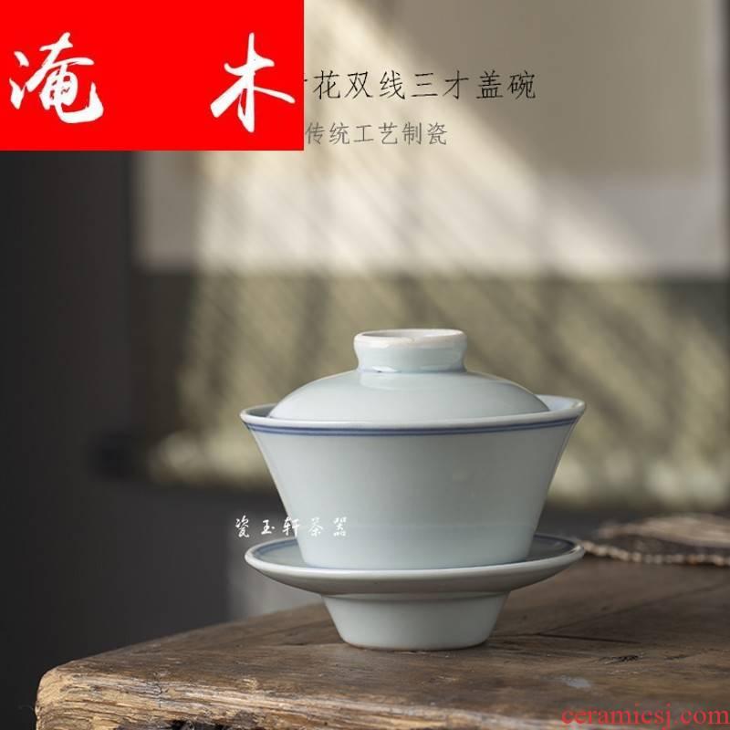 Submerged wood jingdezhen porcelain jade hin ceramic kung fu tea set ancient up porcelain double xuan wen only three tureen tea