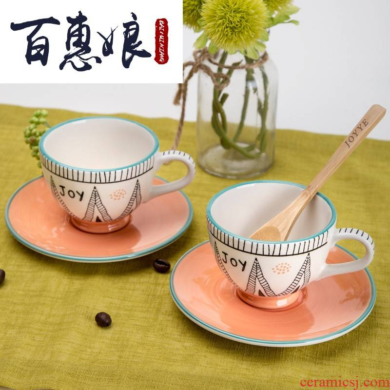 (niang European contracted rural coffee cup fashion household ceramic cups British tea in the afternoon