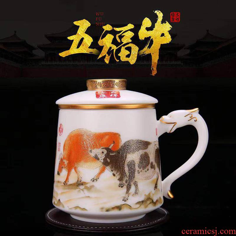 Dehua suet jade white porcelain cup with cover filter ceramic office cup tea separation, the year of the ox gift tea cups