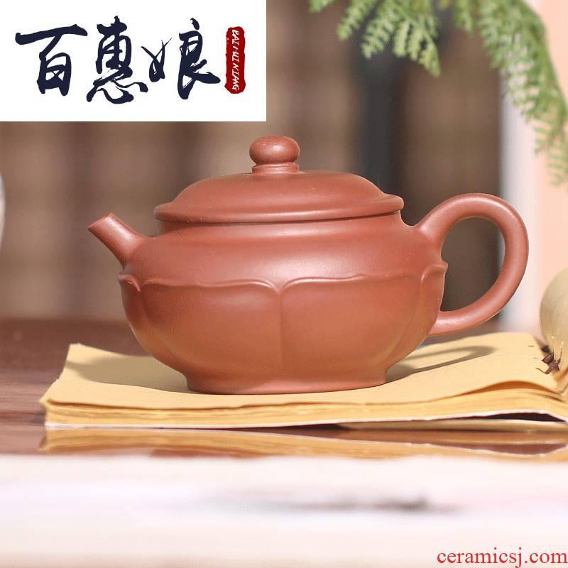(niang yixing it pure manual bottom groove green brahman lotus pot of kung fu tea purple sand teapot