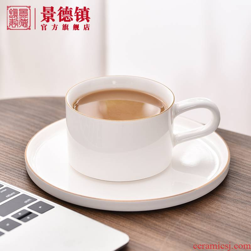 Jingdezhen flagship store checking ceramic mugs household contracted coffee cups and saucers set glass set of high - end gift box