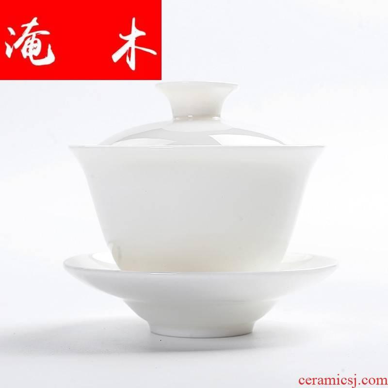 Submerged wood dehua porcelain ceramic checking tea bowl large jade kung fu tea cups white porcelain three tureen kung fu tea set only