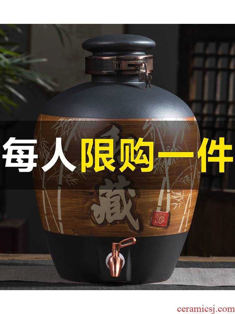 Jingdezhen ceramic wine jar it 50 kg of household seal hip special bottle wine jugs earthenware with cover