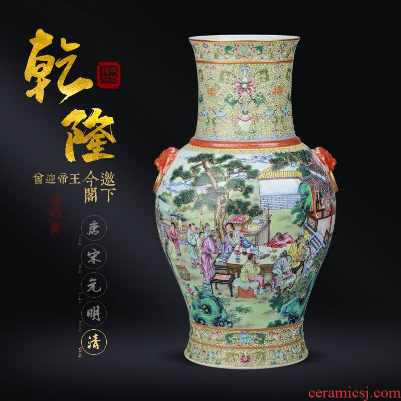 The Qing emperor qianlong hand - made pastel elegant Chinese style living room chart lion ear the statute of jingdezhen ceramics decoration vase furnishing articles