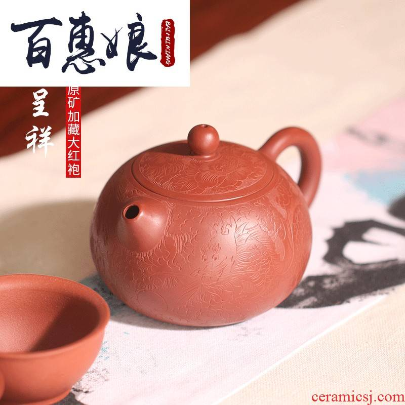 (niang yixing it pure manual teapot tea undressed ore and hidden dahongpao in extremely good fortune