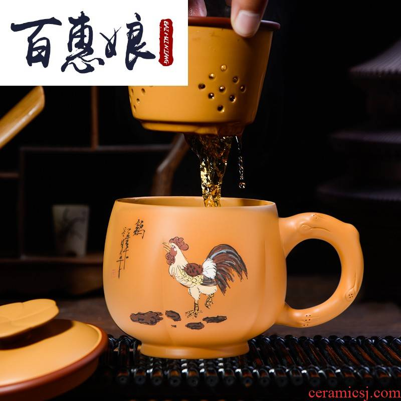 (niang yixing of ceramic undressed ore purple sand cup period of tea cups with cover mud filter tea tea set manually bladder
