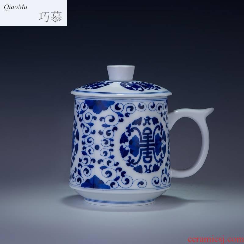 Qiao mu ceramic cups of jingdezhen blue and white porcelain cups porcelain cup office ceramic cup