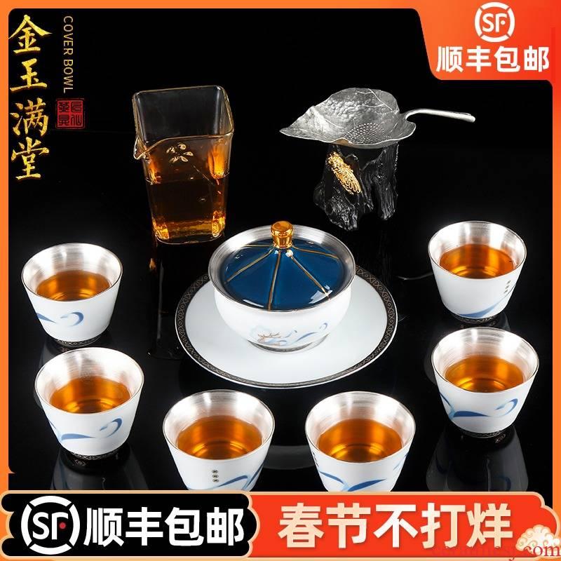 Artisan fairy coppering. As silver kung fu tea set high - grade ceramic tureen tea cup suit pure manual creative