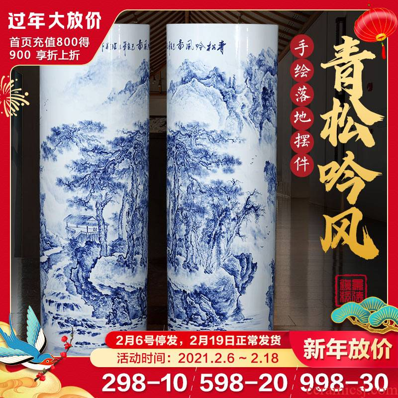 Jingdezhen ceramics famous hand - made scenery of large blue and white porcelain vase sitting room hall hotel quiver furnishing articles
