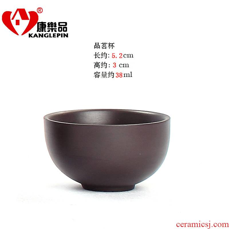 Recreational product purple sand cup sample tea cup violet arenaceous kung fu tea cup purple clay small cups tea cup single CPU